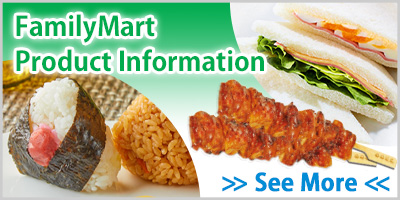 FamilyMart Product Information