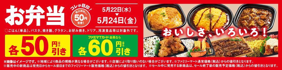 30円引きクーポン必ずもらえる!