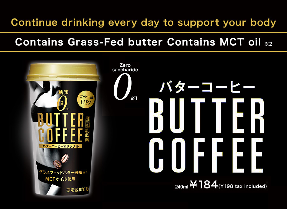 Continue drinking every day to support your body,Zero saccharide,Contains Grass-Fed butter Contains MCT oil Butter Coffee Original,Butter Matcha