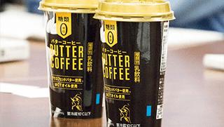 201712buttercoffee bg 38