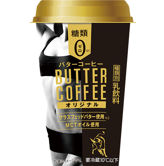 201804buttercoffee img07