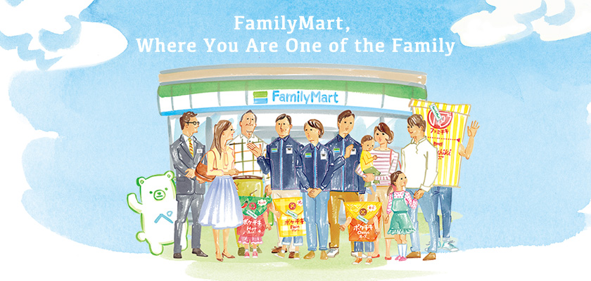 FamilyMart,  Where You Are One of the Family