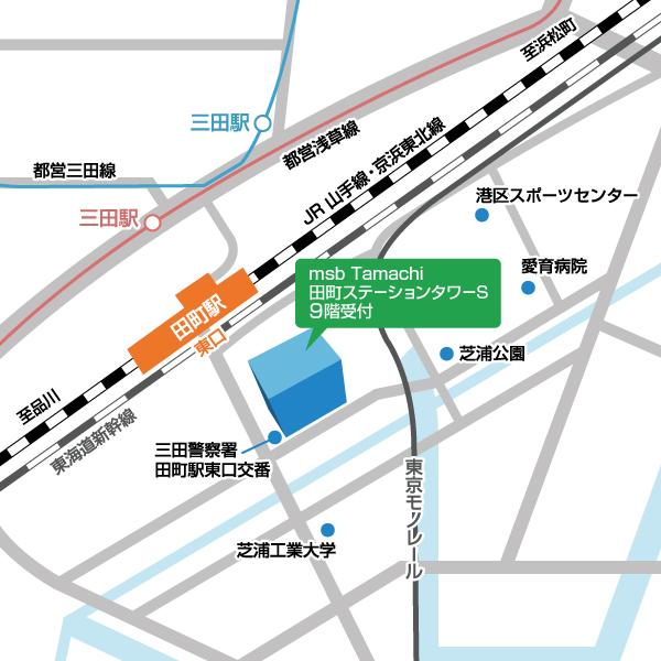 東京 都 港 区 芝浦 郵便 番号