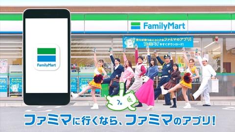 ファミマ の アプリ ファミマ、多目的トイレ設置店をアプリで確認可能に