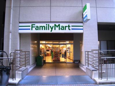 病院 神戸 大学 附属
