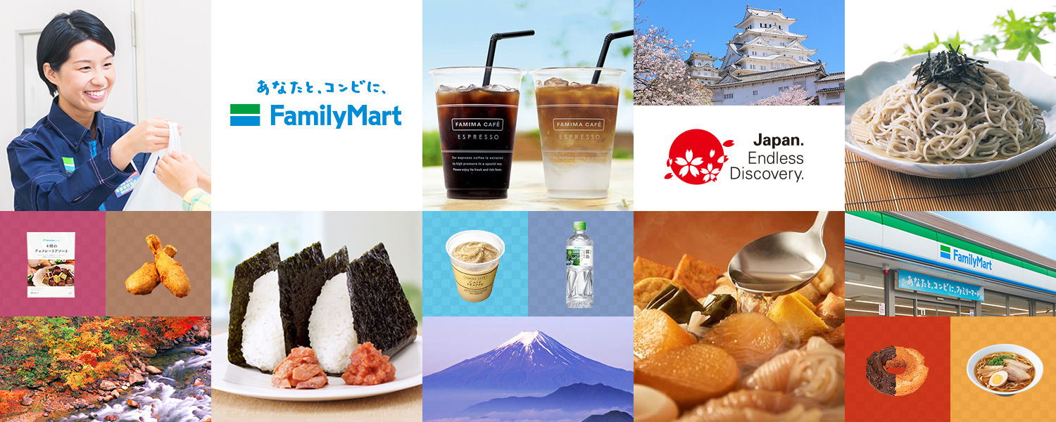 Welcome To Japan Familymart