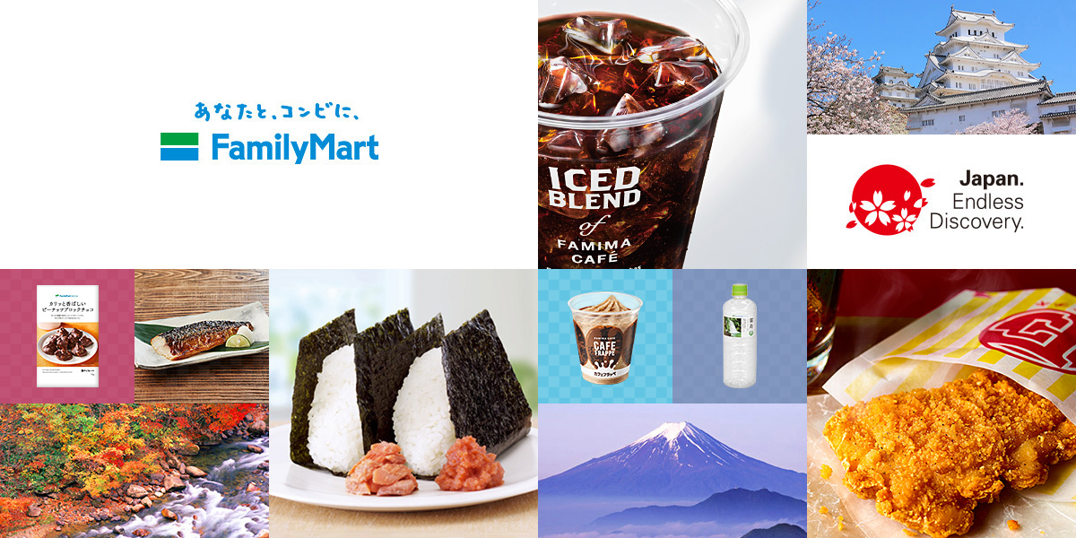 Welcome to Japan | FamilyMart