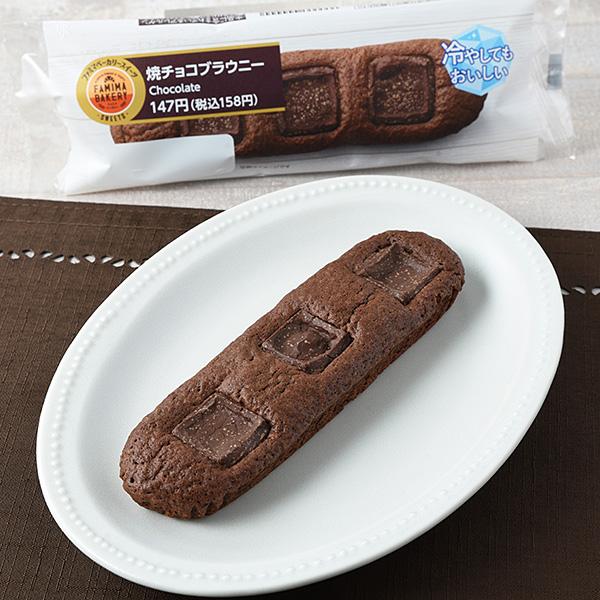 Image of https://www.family.co.jp/content/dam/family/goods/1531305.jpg