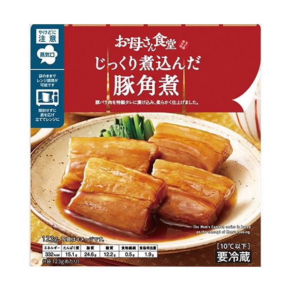 ファミリーマート:じっくり煮込んだ豚角煮