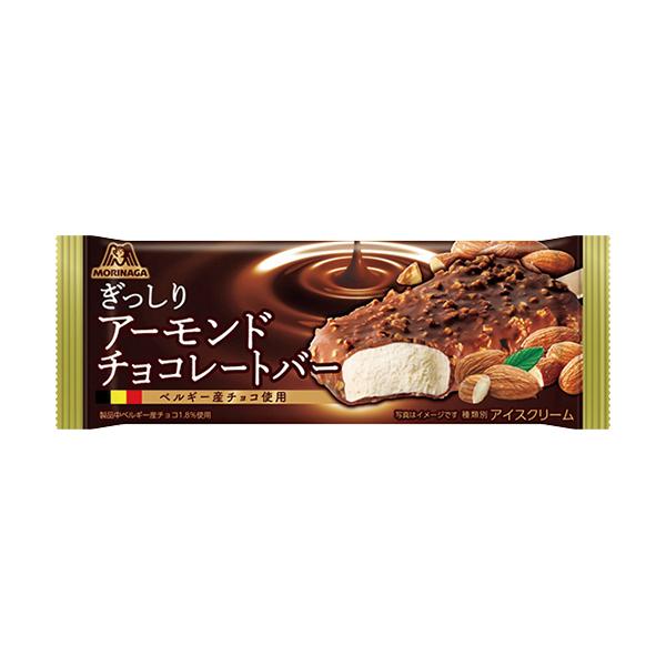 バー チョコレート