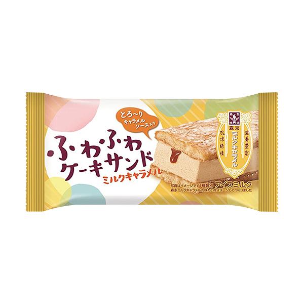 ファミリーマート アイス クリーム