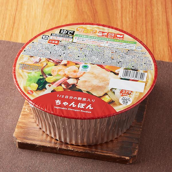 ファミリーマート 国産野菜具材のちゃんぽん