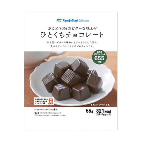 カカオ70%のビターな味わい ひとくちチョコレート