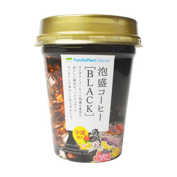 泡盛コーヒー[BLACK] 300ML