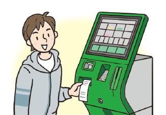 Famiポートの使い方 サービス ...