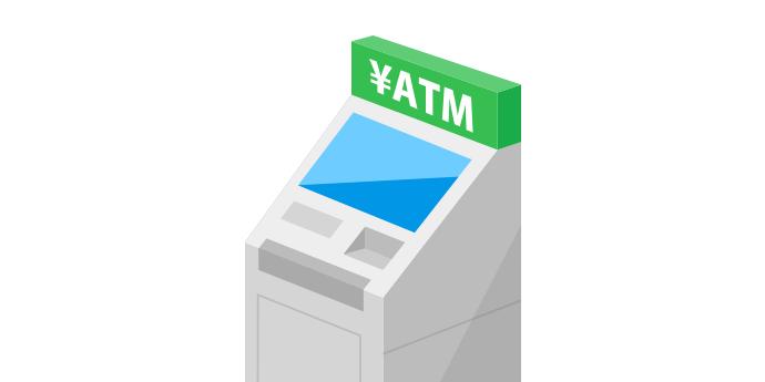 銀行 両替 肥後