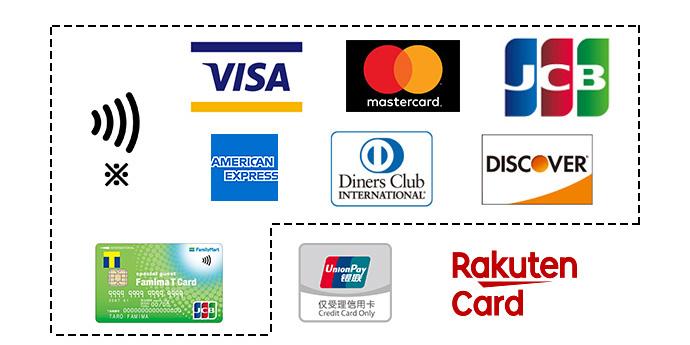 クレジットカード サービス ファミリーマート