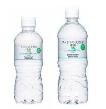 ファミマ 天然 水
